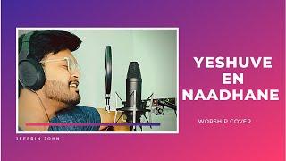Download Yeshuve En Naadhane   Malayalam Christian Worship Song Mp3 and Videos