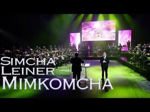 Simcha Leiner | Mimkomcha Live in Odessa | ממקומך | שמחה ליינר