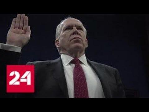 Он слишком много знал: Трамп мстительно закрыл доступ к гостайне экс-главе ЦРУ - Россия 24