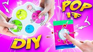 DIY АНТИСТРЕСС POP IT! 3 способа ПОП ИТ ИГРУШЕК! Пупырка из бумаги! 🐞 Afinka