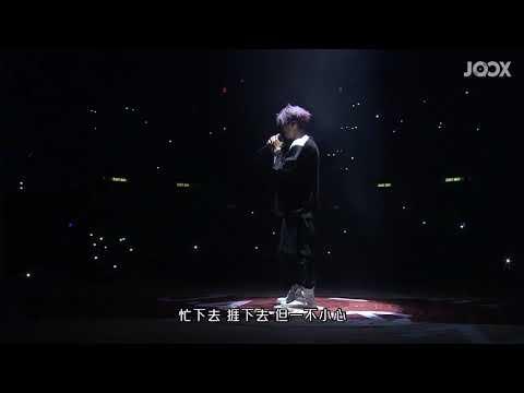 陳柏宇Jason Chan - 別來無恙 (Speechless Concert 2017)