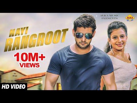 New Song 2018 || Nayi Rangroot | Vijay Varma, Alka Sharma | Raj Mawer || Alka Music