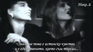 Foreigner - Say You Will (Превод)