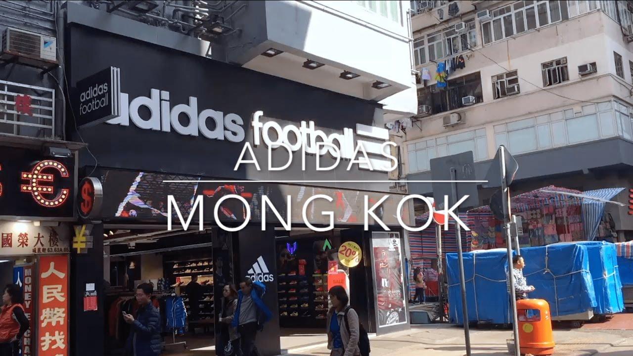 HKU Exchange - Mong Kok Shoe Shopping Experience - YouTube