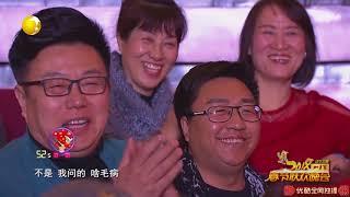"""辽宁卫视2018年春节晚会:小品《""""杏""""福村庄》王宁 蔡国庆"""
