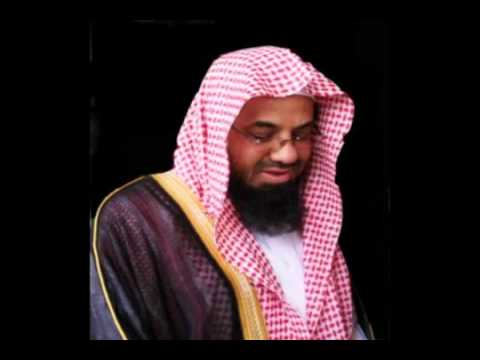 sourat al baqara saoud shuraim mp3