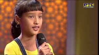 Melodious ANMOLPREET in Mega Auditions | Voice of Punjab Chhota Champ 3 | PTC Punjabi