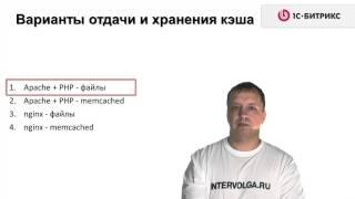 9. Урок-Технология Композитный сайт - Настройка nginx и работа с memcached - Часть 1, видео 6/15