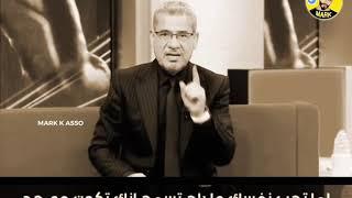 مصطفى الاغا | كلام جميل عن سنة 2020 #حب نفسك