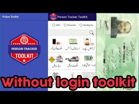 Person tracker toolkit without login New DataBase 2019 Download