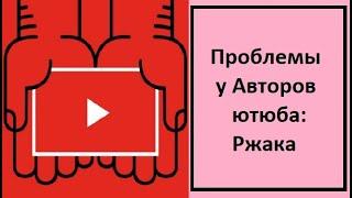 Вязание. Ржака. Проблемы у Авторов Ютюба при съемке видео. / Видео