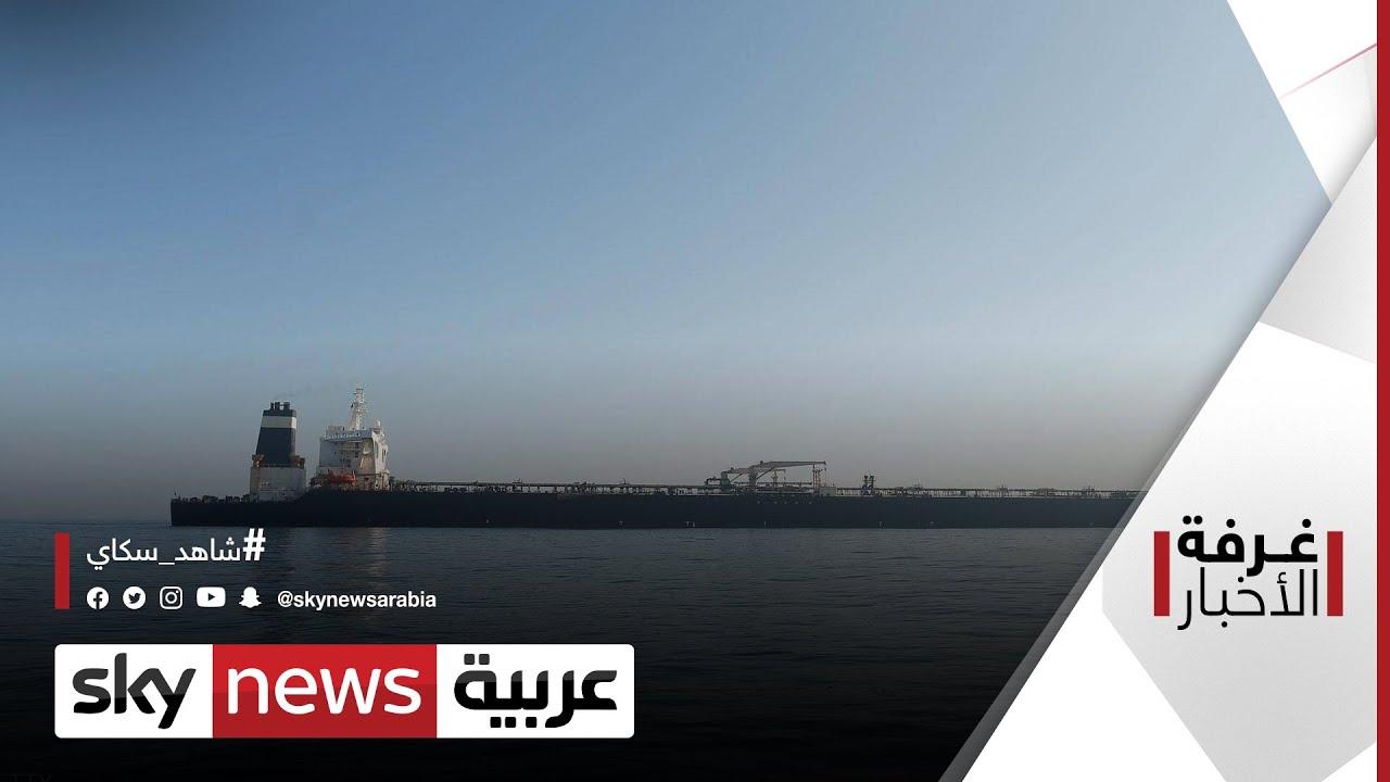 انتهاء حادث ناقلة النفط في بحر العرب.. وغموض حول الأهداف والمنفذين | #غرفة_الأخبار