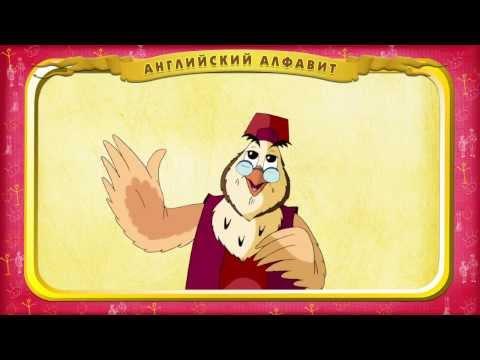 Песенки из мультфильма Маша и Медведь слушать и смотреть