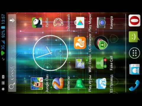 скачать приложение ложный вызов на андроид - фото 11