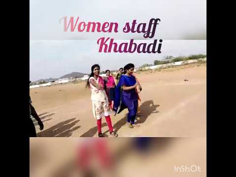 women staff khabadi mvsgdc