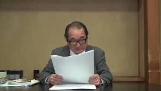 第11回 世界戦争史に学ぶ「現代兵学研究会」(平成28年5月29日) 「大日本...