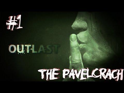 #Outlast #Стрим OUTLAST ХОРРОР Прохождение #1 PS4 Стрим