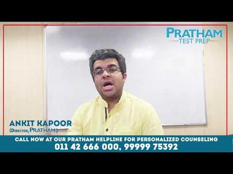 Changes in IIM Indore IPM 2018 Exam Pattern