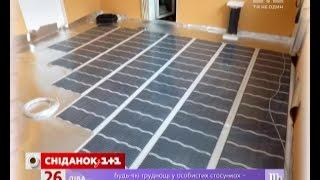 Ціни на теплу підлогу