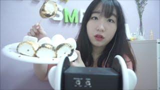 [내귀에 대왕마시멜로우]한국어 ASMR/[English Subtitles]대왕마시멜로우 먹는소리/Giant Marshmallow Eating Sounds/Binaural