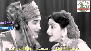 Jahan Main Jaati Hun Hindi karaoke for female singers with lyrics