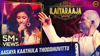 ஆசையா காத்துல - ஜானி | Aasaya Kaathula Thoodhuvittu | Johnny | Ilaiyaraaja Live In Concert Singapore