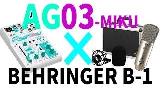 ag03 miku unboxing review behringer b 1