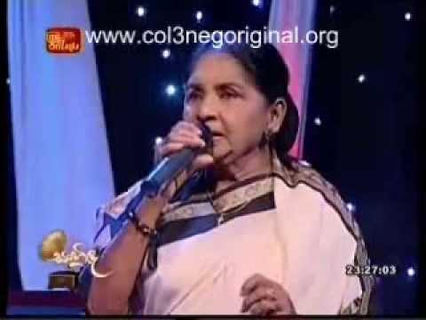 Ranwan Dul Karalin - Latha Walpola