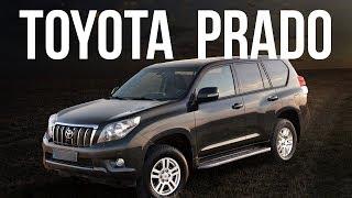 Toyota LAND Cruiser Prado | Тест драйв | Настоящий вездеход