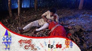 Kunwari Bohu | Full Ep 96 | 26th Jan 2019 | Odia Serial – TarangTV