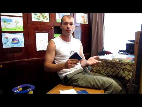 Семья Бровченко. Как быстро сделать загранпаспорт в Украине.