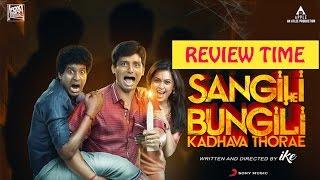 Sangili Bungili Kadhava Thorae Movie Review - Saai Media
