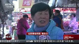[今日环球]记者探访:猪肉价格稳步回落| CCTV中文国际