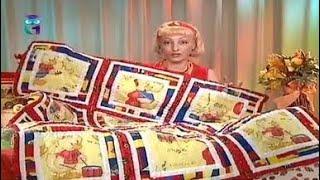 Лоскутное шитье. Осваиваем скоростной способ сборки лоскутного одеяла, подушки и сумки. Мастер класс(Передача