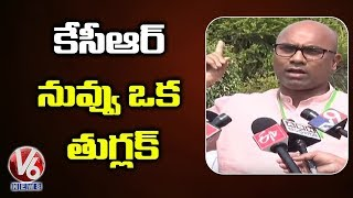 BJP MP Dharmapuri Arvind Comments Over CM KCR | V6 News