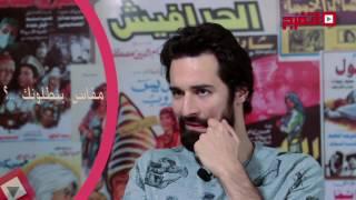اتفرج| أحمد حاتم يكشف أسرار جديدة من حياته الشخصية