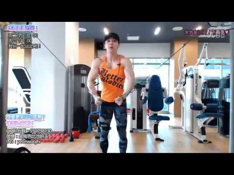 Yeon Woo Jhi Full body training