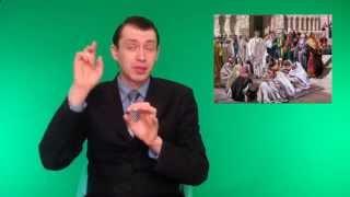 Урок 3 Христос и религиозные традиции