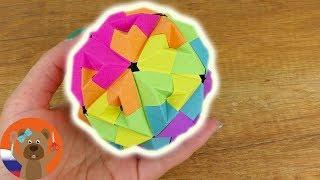 Модульное оригами сонобе из 30 элементов мячик декорация DIY своими руками