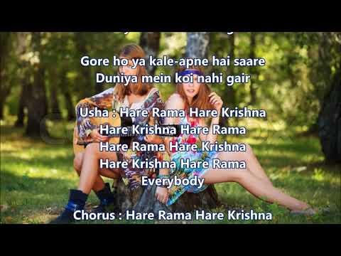 I Love You - Hare Rama Hare Krishna - Full Karaoke with scrolling lyrics