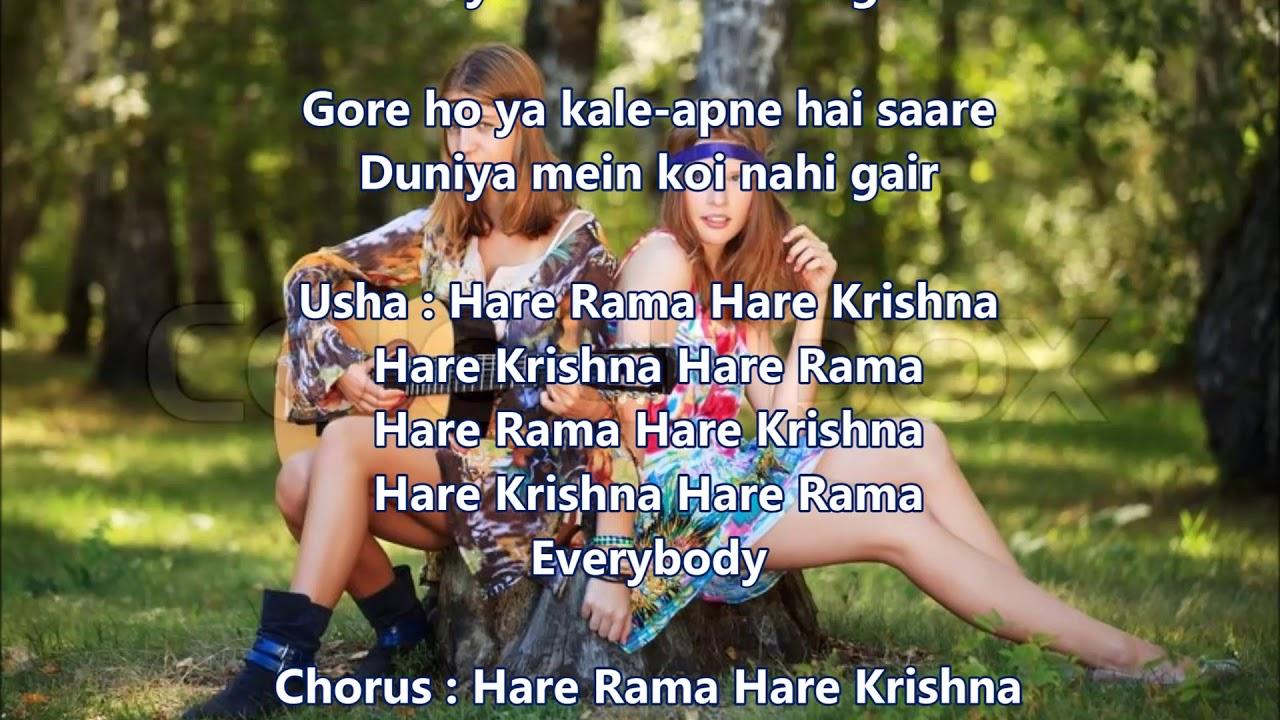 Hare Hare Karaoke