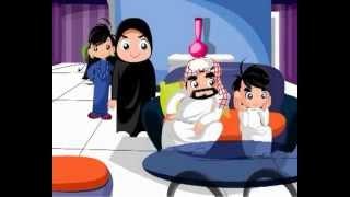 Zain Saudi Arabia Character