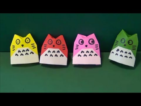 ハート 折り紙 : 折り紙トトロの作り方 : youtube.com