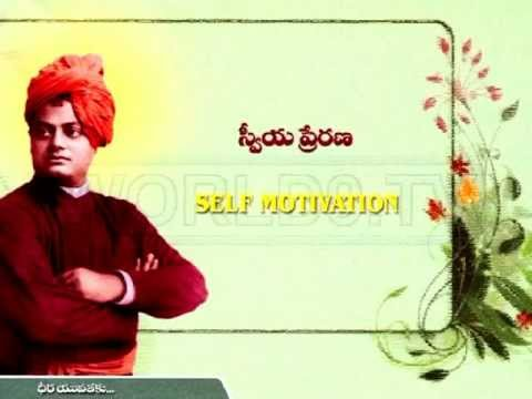 Swami Vivekananda Quotes-6 Self motivation