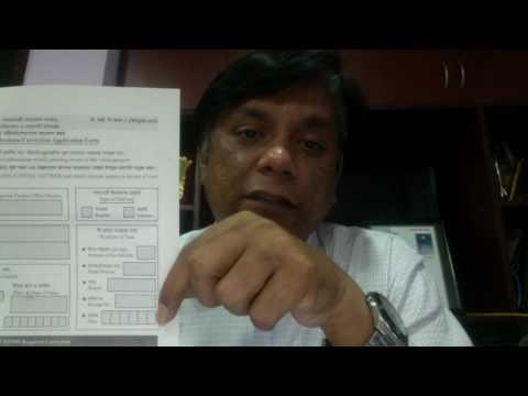 Mrp Port Renewal Desh How To Renew