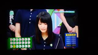 欅坂4621人選抜 長濱ねるが漢字欅専任 センターは5thシングル連続平手友...