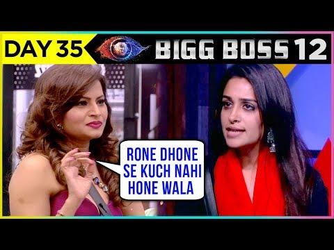 Megha Dhade Targets Dipika Kakar, Sreesanth And Surbhi | Bigg Boss 12 Episode