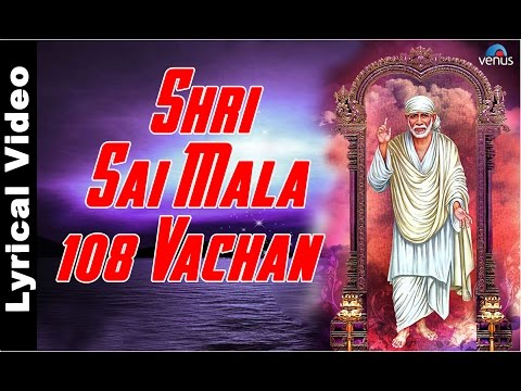 Shri Sai Mala 108 Vachan - Full Lyrical Video    Singer - Anup Jalota
