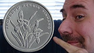 China 1 Jiao 2006 Coin