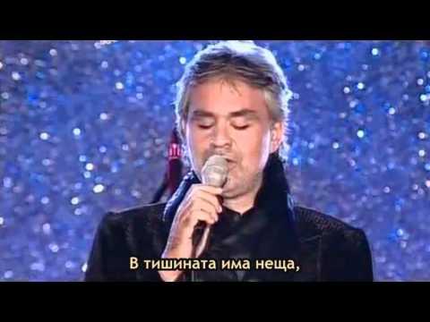 Andrea Bocelli - La voce del silenzio   HD, HiFi, BG Sub
